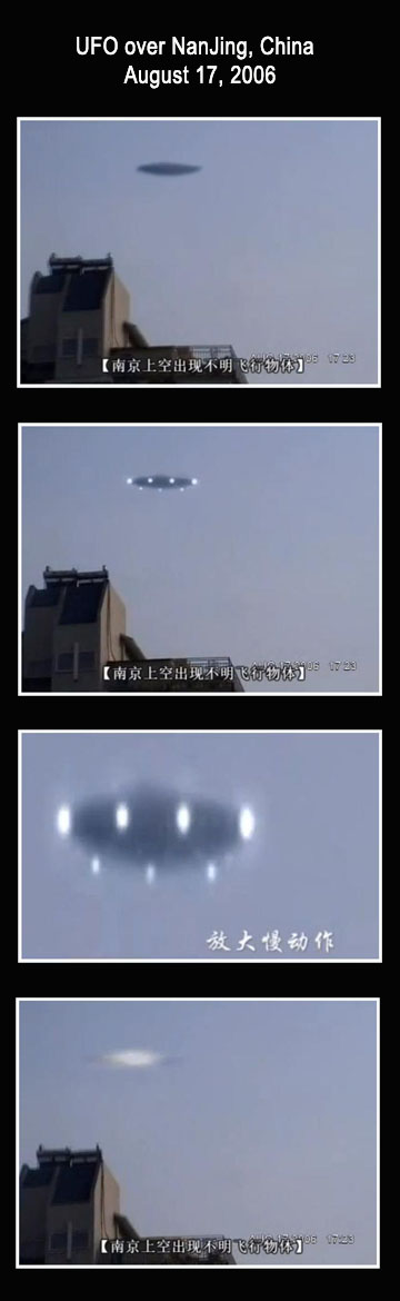 UFO over Nan Jing China August 17 2006